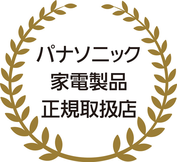 パナソニック正規代理店ロゴ